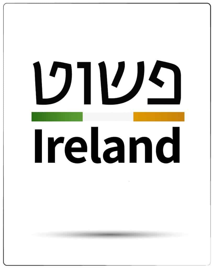 מערכת פשוט אירלנד